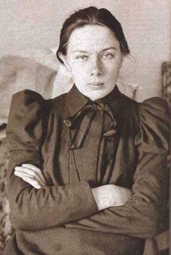 Nadezhda Krupskaya
