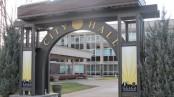uticacityhall
